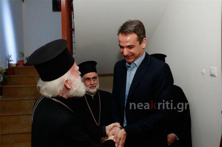 Στον Αρχιεπίσκοπο Κρήτης Ειρηναίο ο Κυριάκος Μητσοτάκης (ΦΩΤΟ)