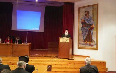 Δημητριάδος Ιγνάτιος: «Η ταυτότητά μας μέσα στη σύγχρονη κοινωνία»