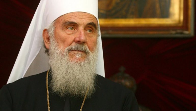 Ο Πατριάρχης της Σερβίας ζητά τη στήριξη του ελληνικού λαού
