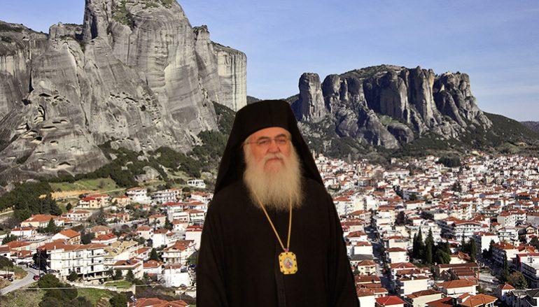 Ο Επίσκοπος Mεθώνης διάδοχος του μακαριστού Σταγών;