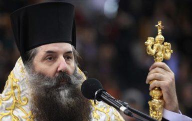 """Μητροπολίτης Πειραιώς: """"Είναι η Ελλάδα ουδετερόθρησκο κράτος;"""""""