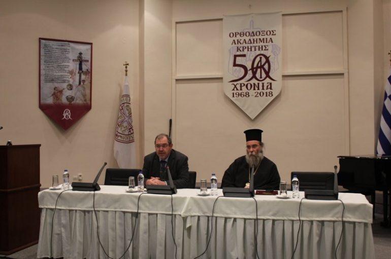 Συνέδριο Εκκλησιαστικών Επιτρόπων στην Ι. Μητρόπολη Κισάμου (ΦΩΤΟ)