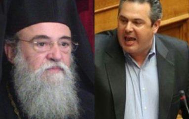 Στη Δικαιοσύνη προσέφυγε ο Μητροπολίτης Ζακύνθου για τις καταγγελίες του Υπ. Αμύνης