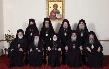 Η Ιερά Σύνοδος της Κρήτης για τη διακοπή μνημοσύνου των Κανονικών Επισκόπων