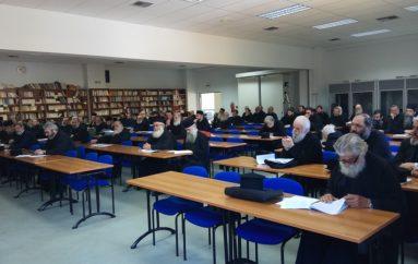 Στ΄ Γενική Ιερατική Σύναξη της Ι. Μ. Δημητριάδος (ΦΩΤΟ)