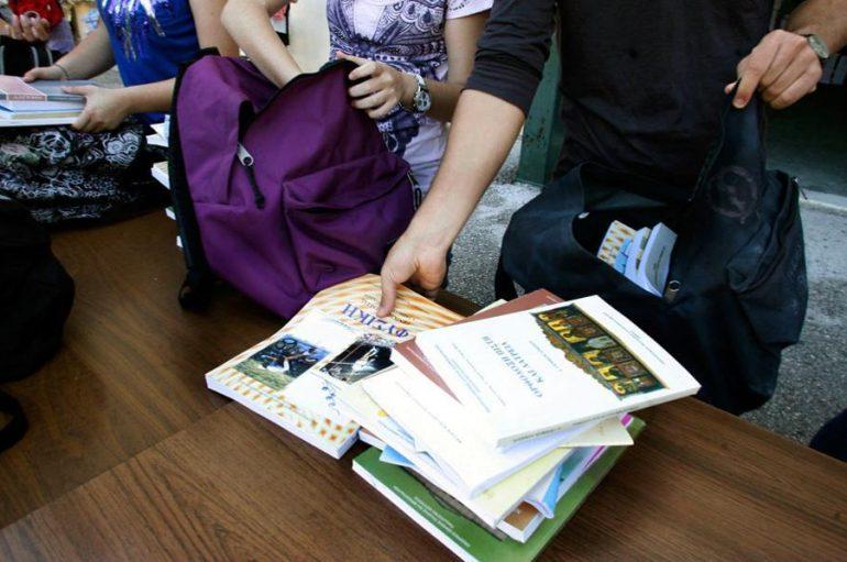 Τα Θρησκευτικά σε «φάκελο μαθητή»