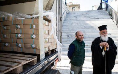 Προσφορά τροφίμων από την Ι. Μ. Βατοπεδίου στην Ι. Μ. Μαντινείας (ΦΩΤΟ)