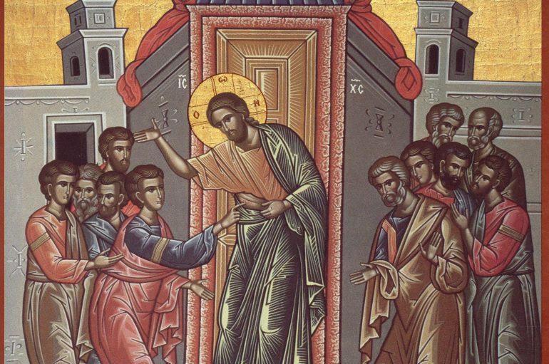 «Θωμάς και Γεώργιος εγκαινίζουν Χριστού την Ανάσταση»