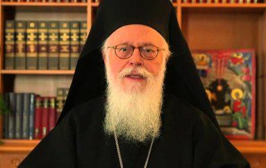 Επίτιμος Δημότης Λαρισαίων ο Αρχιεπίσκοπος Αλβανίας