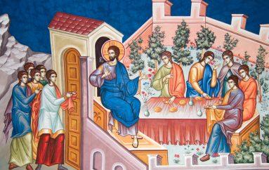 «Το τάλαντο και το κάλεσμα», του Θεολόγου Παντελή Λεβάκου