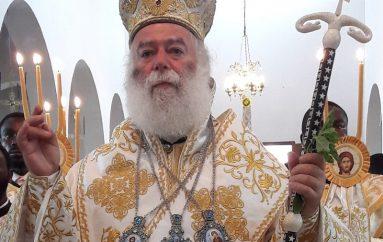 Πασχάλια εγκύκλιος του Πατριάρχη Αλεξανδρείας Θεοδώρου Β΄