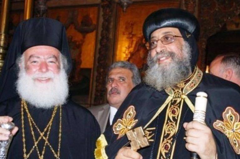 Συλλυπητήρια του Πατριάρχη Αλεξανδρείας στον Κόπτη Πατριάρχη