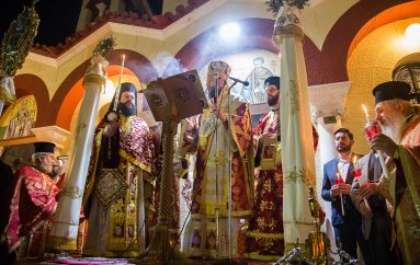 Η Ανάσταση του Κυρίου στην Ι. Μ. Νέας Ιωνίας και Φιλαδελφείας (ΦΩΤΟ)