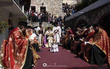Η τελετή του Νιπτήρος στην Ι. Μονή Αγ. Νικολάου Βαρσών (ΦΩΤΟ)