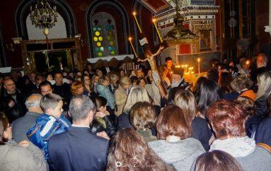 Η Ακολουθία των Παθών του Κυρίου στην Τρίπολη (ΦΩΤΟ)