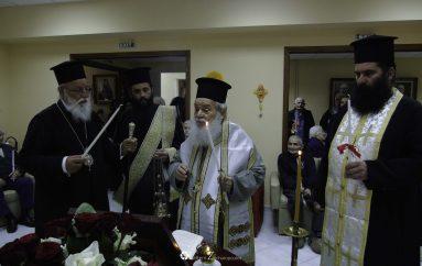 Ανάσταση στο Δεκάζειο Γηροκομείο Τρίπολης (ΦΩΤΟ)