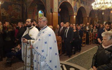 Επιτάφιος και Ανάσταση στα σλάβικα και ρουμάνικα στην Ι.Μ. Κίτρους (ΦΩΤΟ)