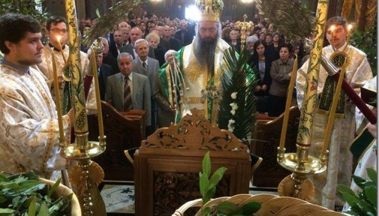 Η Κυριακή των Βαΐων στην Ι. Μητρόπολη Κίτρους (ΦΩΤΟ)