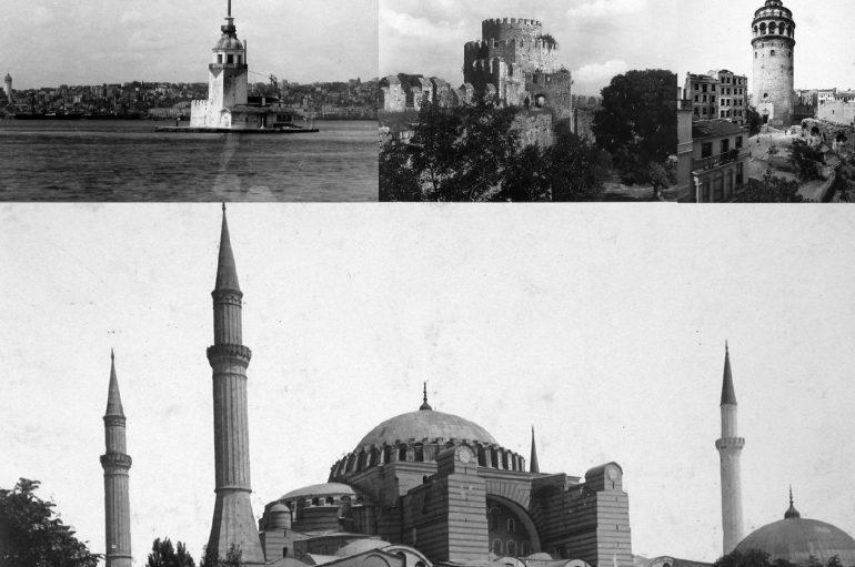 Προκήρυξη Προγράμματος «Οικουμενικό Πατριαρχείο και βαλκανικός χώρος: Ιστορία-Εκκλησιαστική Παράδοση»