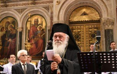 Αρχιεπίσκοπος Ιερώνυμος: «Ο Χριστιανισμός δημιουργεί πολιτισμό» (ΦΩΤΟ)