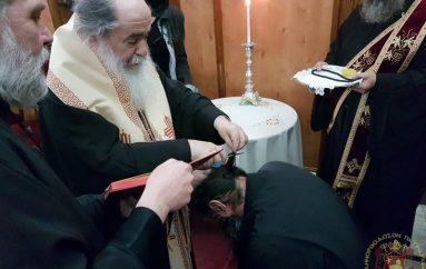 Κουρά νέου Μοναχού στο Πατριαρχείο Ιεροσολύμων (ΦΩΤΟ-ΒΙΝΤΕΟ)