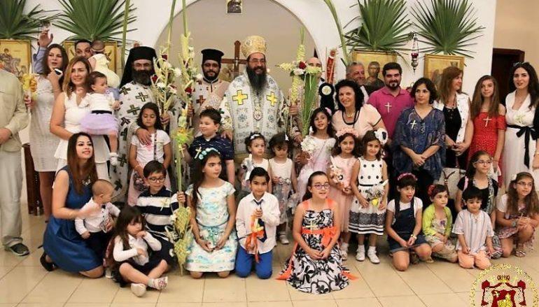 Η Μεγάλη Εβδομάδα και το Άγιο Πάσχα στο Κατάρ (ΦΩΤΟ)