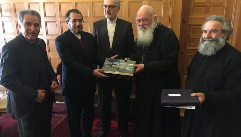 Αρχιεπίσκοπος Ιερώνυμος: «Η θρησκεία ενώνει τους ανθρώπους»