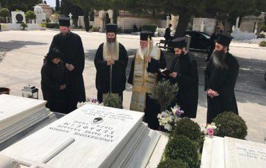 Τρισάγιο στη μνήμη του μακαριστού Αρχιεπισκόπου Σεραφείμ (ΦΩΤΟ)