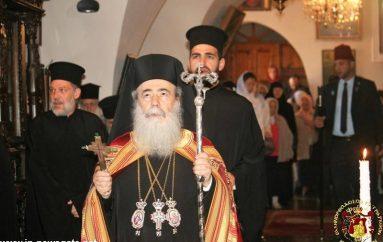 Δευτέρα της Διακαινησίμου στο Πατριαρχείο Ιεροσολύμων