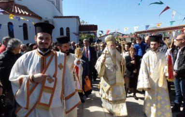Η εορτή του Αγίου Γεωργίου στην Ι. Μ. Κορίνθου (ΦΩΤΟ)