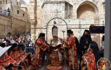 Η Τελετή του Ι. Νιπτήρος στο Πατριαρχείο Ιεροσολύμων (ΦΩΤΟ – ΒΙΝΤΕΟ)
