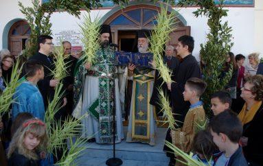 Η Κυριακή των Βαΐων στον Ι. Ναό Αγίου Νικολάου Αντιρρίου (ΦΩΤΟ)