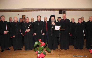 Πνευματική Πασχάλια εκδήλωση στην Ι. Μ. Ιερισσού (ΦΩΤΟ)