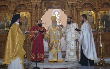 Η εορτή του Αγίου Σάββα του Ηρακλειτσιανού στην Ι. Μ. Ελευθερουπόλεως (ΦΩΤΟ)