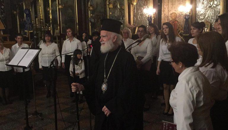 Βυζαντινές μελωδίες στον Ι.Ν. Ευαγγελιστρίας Χανίων (ΦΩΤΟ)
