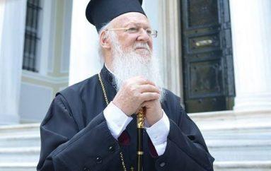 Ο Οικ. Πατριάρχης αναχώρησε για την Ελβετία