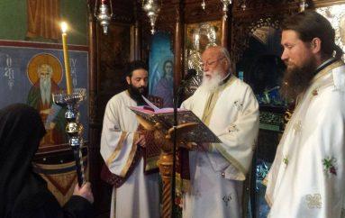 Ο Μητροπολίτης Μαντινείας στην Ι. Μονή Κοιμήσεως Θεοτόκου Μαλεβής (ΦΩΤΟ)