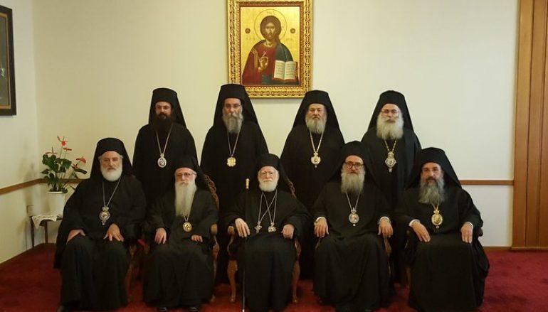 Ανακοινωθέν της Ιεράς Συνόδου της Εκκλησίας της Κρήτης