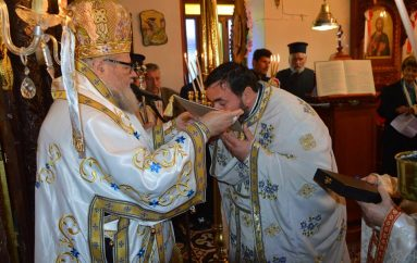 Η εορτή του Αγ. Γεωργίου και απονομή οφφικίου στην Ι. Μ. Κυδωνίας (ΦΩΤΟ)
