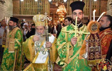 Κυριακή των Βαΐων στο Πατριαρχείο Ιεροσολύμων (ΦΩΤΟ)