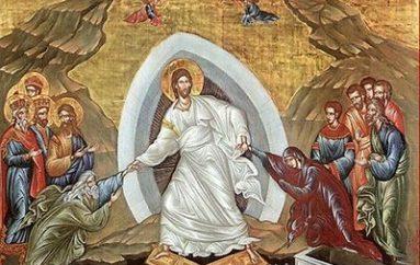 Ο σωτηριολογικός χαρακτήρας του εορτασμού του Πάσχα