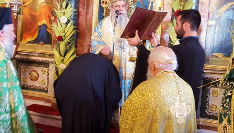 Χειροθεσία Πνευματικού την Κυριακή των Βαΐων στους Μολάους (ΦΩΤΟ)