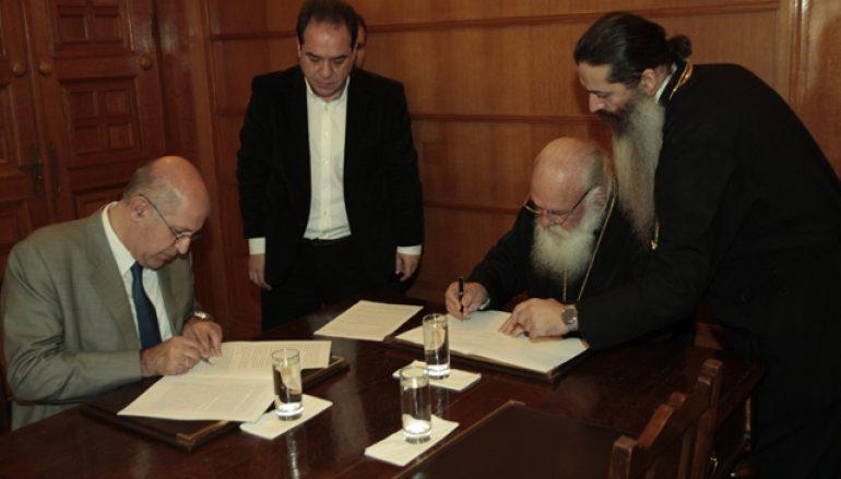 Η Chipita ενισχύει τις προσπάθειες της Αρχιεπισκοπής (ΦΩΤΟ)