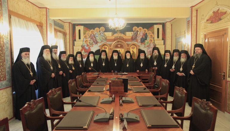 Η Ιερά Σύνοδος της Εκκλησίας της Ελλάδος στηρίζει το όραμα της Ενωμένης Ευρώπης