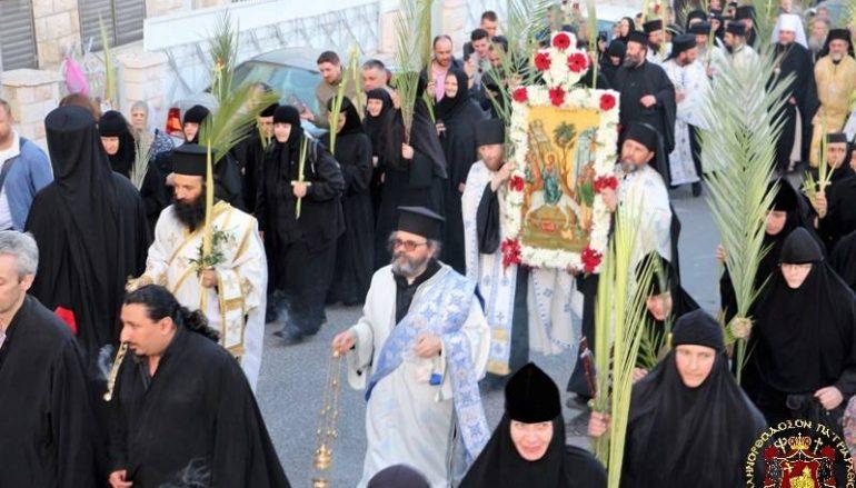Κυριακή των Βαΐων στο Πατριαρχείο Ιεροσολύμων (ΦΩΤΟ – ΒΙΝΤΕΟ)