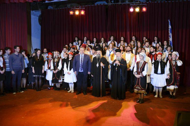 Επετειακή Εκδήλωση «Να ζη το Μεσολόγγι»! (ΦΩΤΟ)
