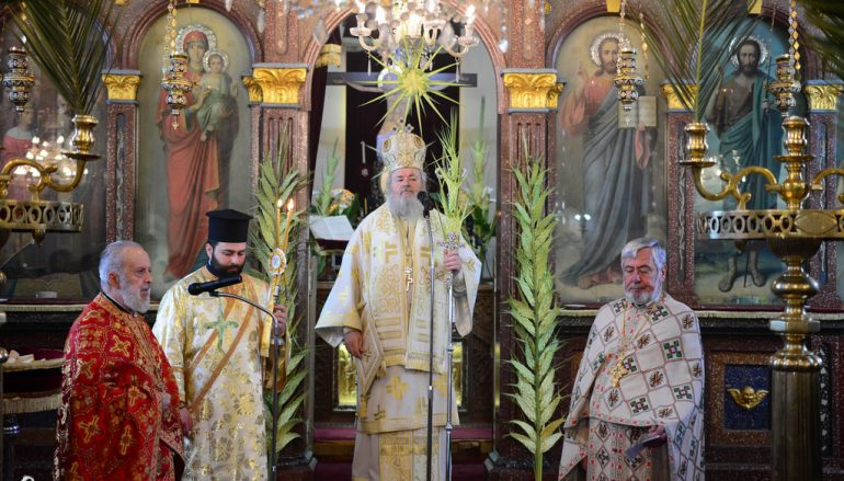 Κυριακή των Βαΐων στην Ι. Μητρόπολη Κυδωνίας & Αποκορώνου (ΦΩΤΟ)