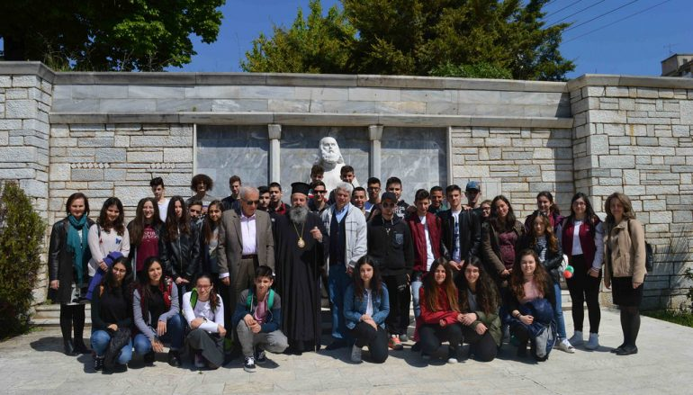 Επίσκεψη Γυμνασίου Νεαπόλεως στο Μητροπολίτη Δράμας  (ΦΩΤΟ)