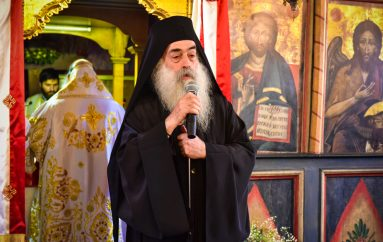Γέρ. Μάξιμος Ιβηρίτης: «Οι Νεομάρτυρες είναι μεγάλο κεφάλαιο για την Εκκλησία» (ΒΙΝΤΕΟ)