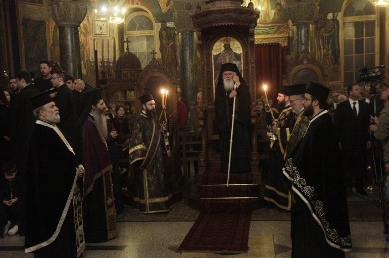 Ο Αρχιεπίσκοπος στον Ι. Ναό Αγίου Διονυσίου Αρεοπαγίτου Αθηνών (ΦΩΤΟ)